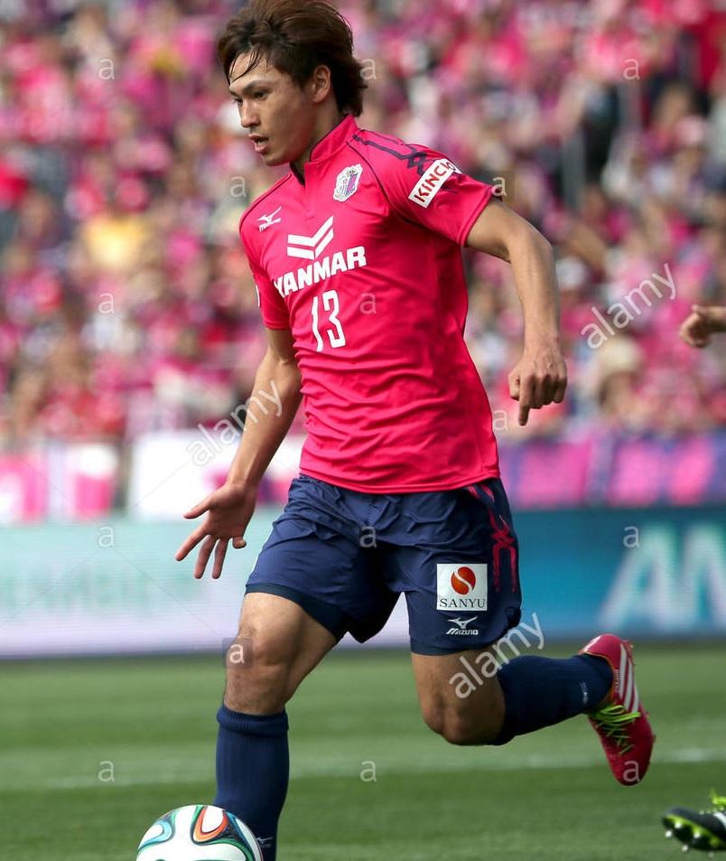 Takumi Minamino Cerezo Osaka