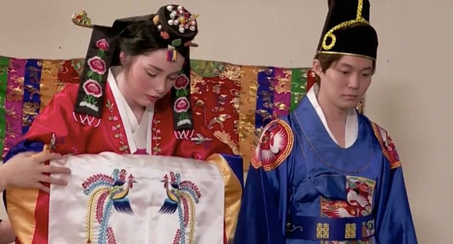 Jihoon Lee wife