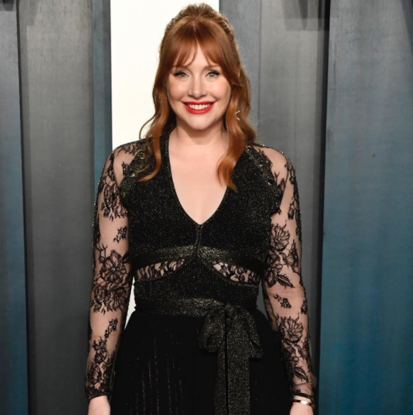 American actress, and film director, Bryce Dallas Howard