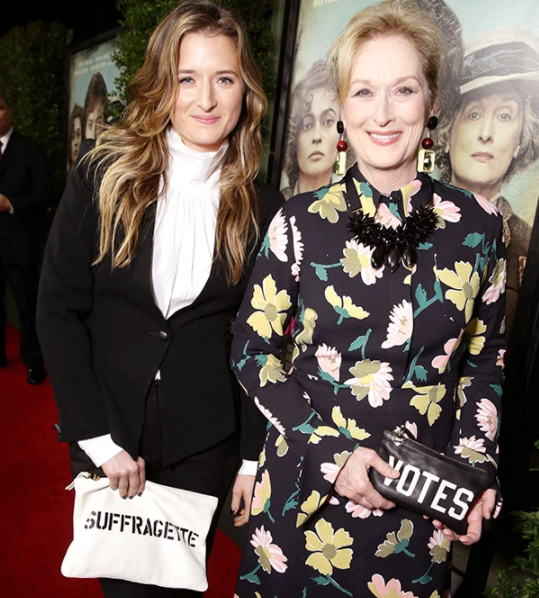 Grace Gummer and her mother, Meryl Streep